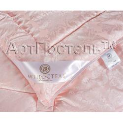 Одеяло из кашемира (чехол: жаккард, всесезонное)  ТМ АртПостель